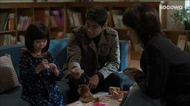 red moon blue sun k drama - photo #29