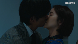 [Handsome Guy and Jung-eum: Episode 14] Romance is contagious