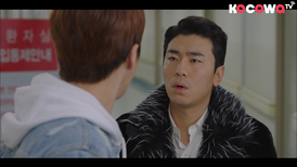 [Two Cops: Episode 28] Can you see me?