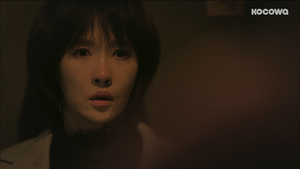 [Red Moon, Blue Sun: Episode 7] Life that is rotten and crumbled