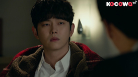 [Mysterious Il-seung: Episode 31] A private meeting