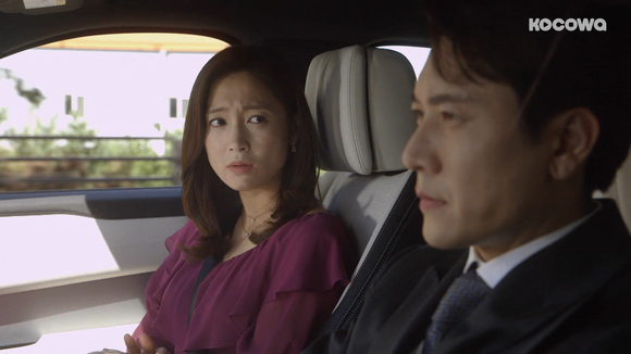 [Let Me Introduce Her: Episode 17] I know my mom slapped you, but she isn't violent