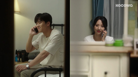 [Your House Helper: Episode 29] A cute fine print