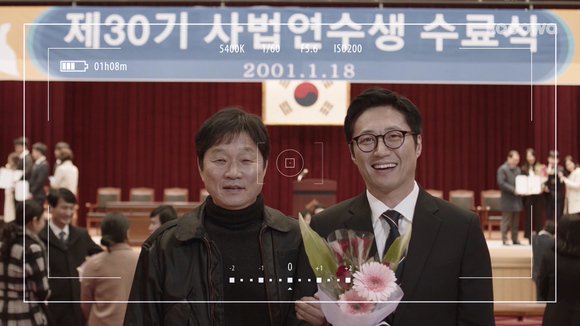 [Neighborhood Lawyer Jo Deul-ho 2: Episode 1] A lonely celebration
