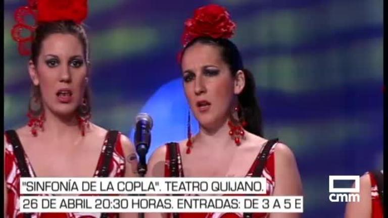 La agenda cultural en Castilla-La Mancha para el fin de semana