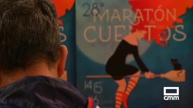 El Maratón de Cuentos de Guadalajara vuelve, del 14 al 16 de junio, al Palacio del Infantado