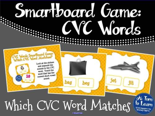 CVC Words: Which CVC Word Matches Game (Smartboard/Promethean Board)