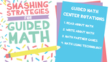 Guided Math Center Rotations