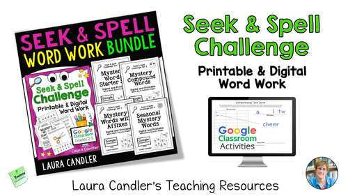 Word Work Bundle (Printables and Google Classroom Resources)