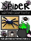 Spider Writing Craftivity
