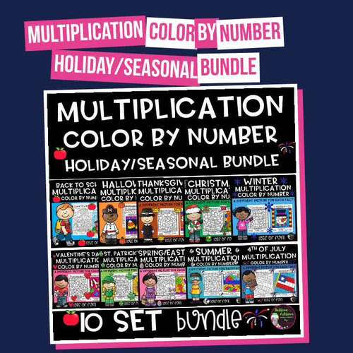 Multiplication Color by Number Holiday/Seasonal BUNDLE