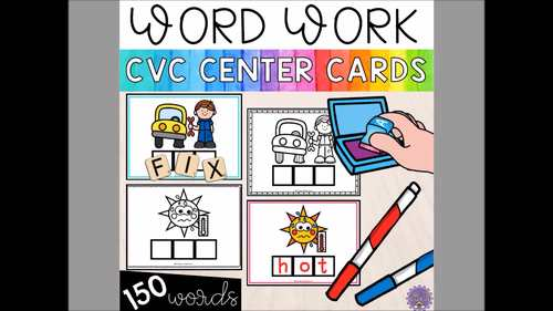 Word Work Cards: CVC