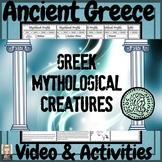 Ancient Greece Greek Mythological Creatures Video & Activities!