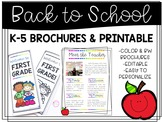 BACK TO SCHOOL BROCHURES & PRINTABLE (EDITABLE)
