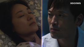 [Investigation Couple: Episode 22] The hidden patient