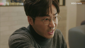 [Happy to Die: Episode 15] King Roo-da wants kisses