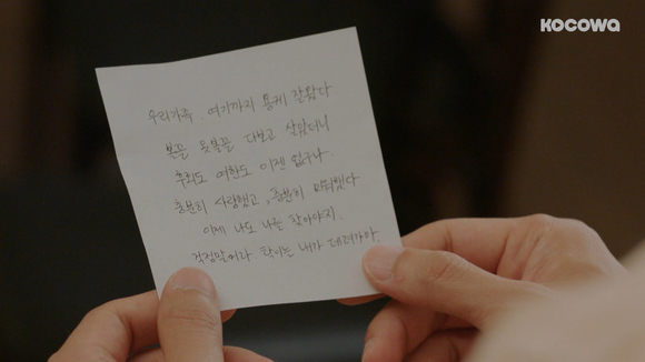 [Handsome Guy and Jung-eum: Episode 31] Mom is missing!