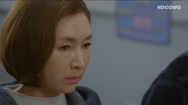 [My Healing Love: Episode 19] Just get another DNA sample