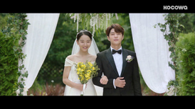 [Angel's Last Mission: Love: Episode 28] A wedding for eternity
