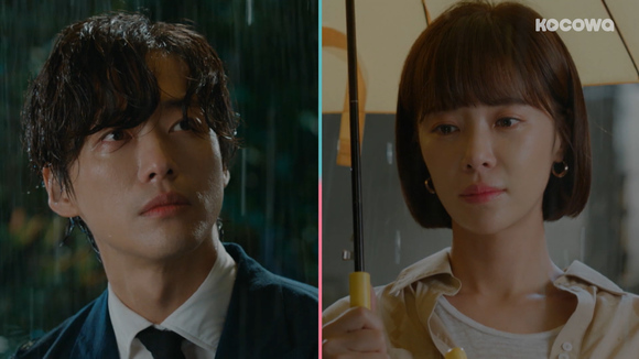 """[Handsome Guy and Jung-eum: Episode 22] If I say """"I love you,"""" she might disappear"""