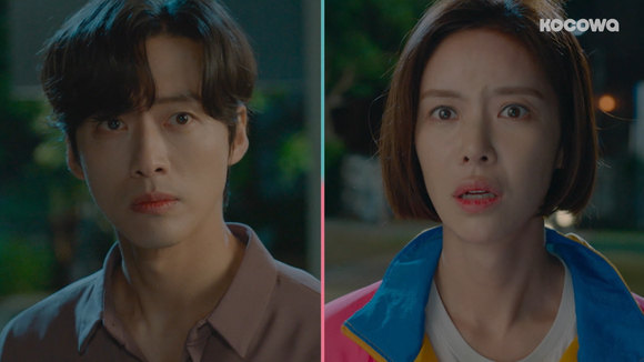 [Handsome Guy and Jung-eum: Episode 4] A series of bad impressions