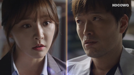[Investigation Couple: Episode 24] Everyone waited for him to die!