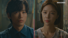 [Handsome Guy and Jung-eum: Episode 18] It's coincidence, not destiny