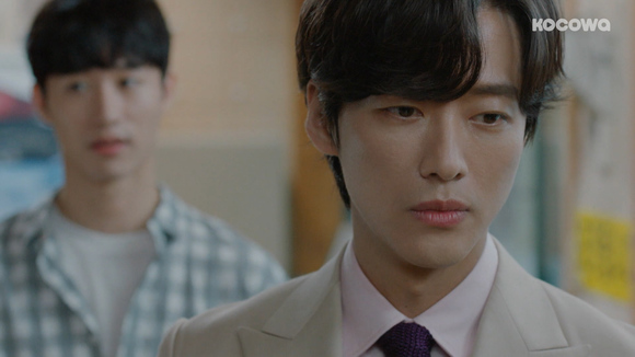 [Handsome Guy and Jung-eum: Episode 29] An embarrassing past connection