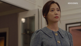 [Let Me Introduce Her: Episode 32] It wasn't love you needed, it's the police