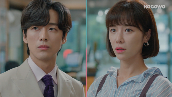 [Handsome Guy and Jung-eum: Episode 28] The jerk from five years ago