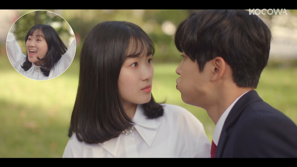 Extraordinary You 2019 K-Drama Review/Recap