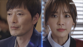 [Investigation Couple: Episode 2] On the side of facts