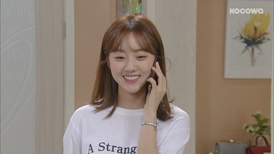 [Shall We Live Together: Episode 48] You have half a permission to date!