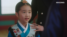 [An Empress's Dignity: Episode 36] Don't lose the Emperor's marbles!