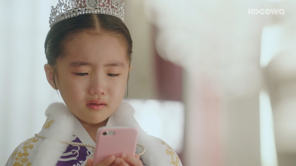 [An Empress's Dignity: Episode 40] If you're really smart, you'd know I'm your mother
