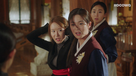 [An Empress's Dignity: Episode 45] Min Yoo-ra's new bestie
