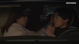 [My Healing Love: Episode 72] I caught you loving me back!