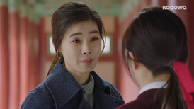 [An Empress's Dignity: Episode 43] Getting dumped is better than nothing