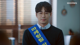 [Happy to Die: Episode 29] Meet Intern Baek Jin-sang