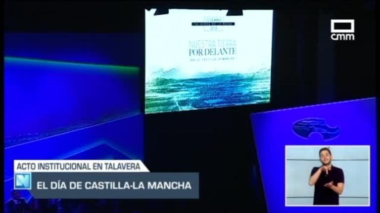 Castilla-La Mancha celebró su fiesta en Talavera
