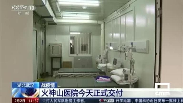 China abre en tiempo récord un hospital en Wuhan para tratar a los afectados por el nuevo coronavirus