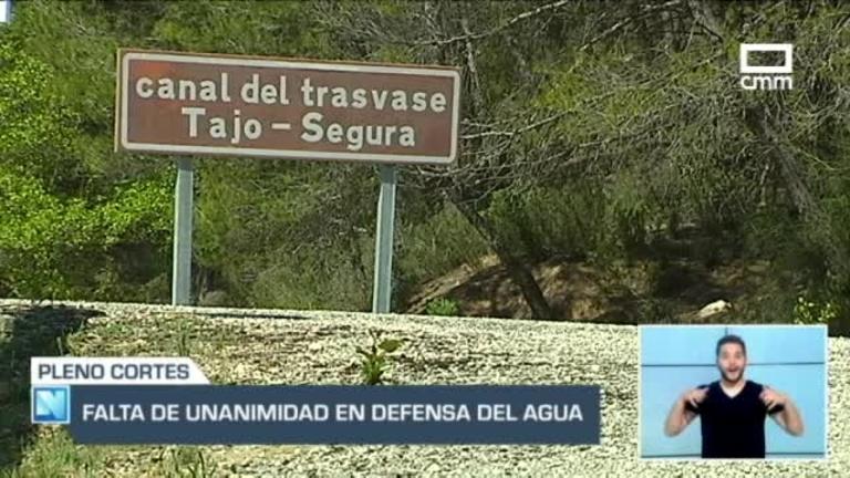 Primer pleno de 2020 en Las Cortes Regionales