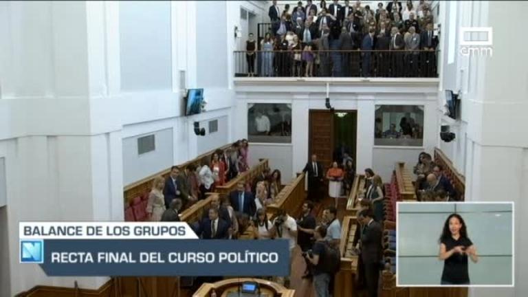 Llegamos al ecuador de la legislatura