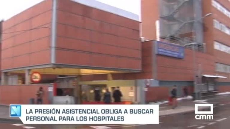 Se necesitan enfermeros y enfermeras para los hospitales de Toledo y Ciudad Real