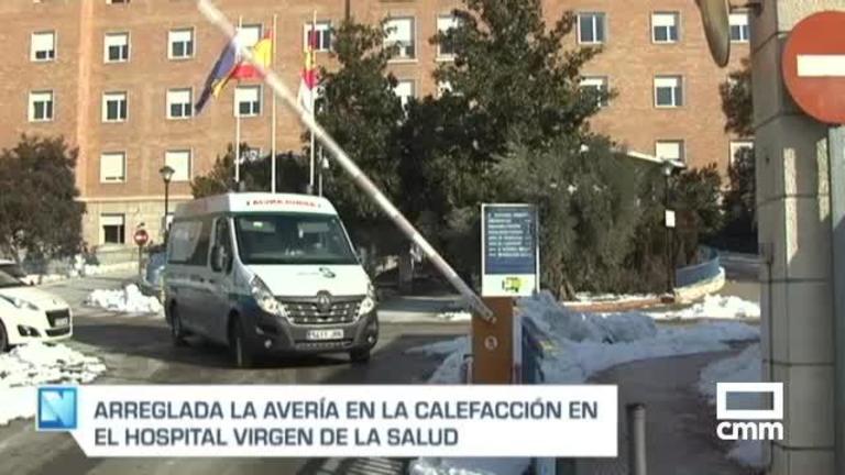Arreglada la calefacción en el hospital Virgen de la Salud de Toledo